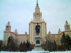 Высшее образование Москва