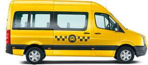 Микроавтобус заказ такси